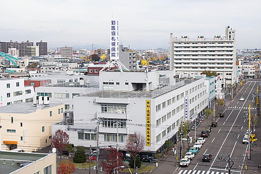 勤医協 札幌 病院 コロナ 新型コロナウィルス感染症対応について 公益社団法人